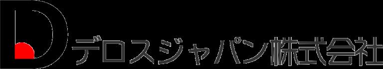 デロスジャパン株式会社